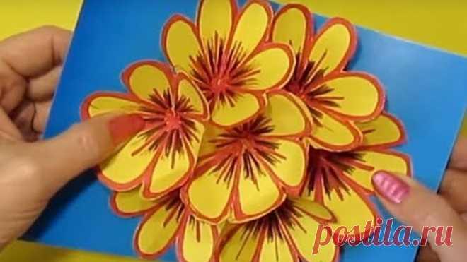 Поделки-Подарки К 8 Марта Своими Руками (Маме,Бабушке, Учителю,Подруге).Открытка 3Д Цветы из Бумаги.