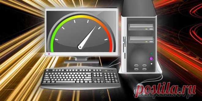 Оптимизация Windows путем задействования RAM-диска Оптимизация Windows как метод улучшения производительности компьютера, как правило, проигрывает аппаратному апгрейду. Редким исключением из этого правила может быть задействование RAM-диска – виртуаль...
