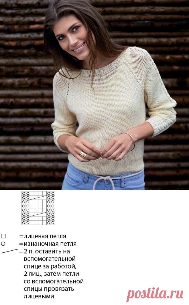 Джемпер с рельефным узором на рукавах - схема вязания спицами. Вяжем Джемперы на Verena.ru