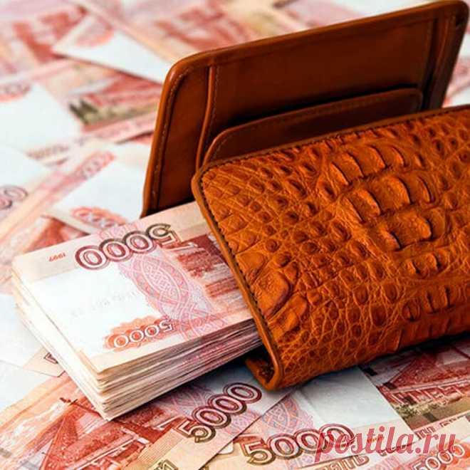 Деньги прибывают в ваш кошелёк. Заговоры на богатство и достаток. | ВладиЛена | Яндекс Дзен