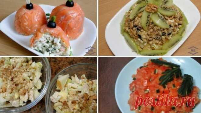 Четыре салата, которые стоит подать на значимую дату | Мир Вкуса | Яндекс Дзен