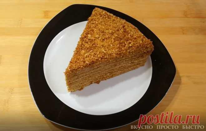 Классический медовый торт. Домашний рецепт | Вкусно Просто Быстро | Яндекс Дзен