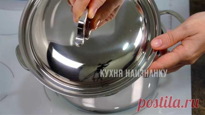 У меня металлическая посуда теперь блестит как новая: средство для чистки муж нашел случайно (делюсь его находкой) | Кухня наизнанку | Яндекс Дзен