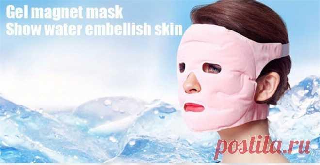 Магнитная маска для лица, гелевая магнитная маска для ухода за кожей лица, лечебная маска для ухода за кожей      АлиЭкспресс