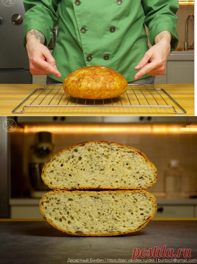 Ремесленный хлеб, который я пеку каждый день. Без замеса и хлебопечки всего за 5 минут