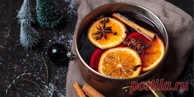 5 рецептов домашнего глинтвейна, после которого не страшно выходить на холод Простые рецепты главного зимнего напитка