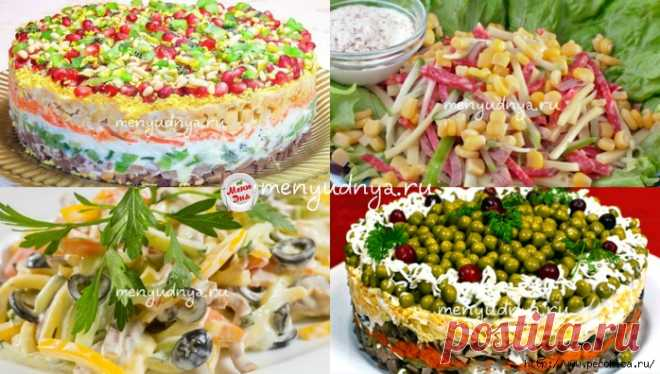 Рецепты салатов с языком