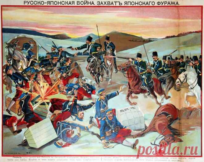 Картинки войны России с Японией 1904 год — На море и на суше   ОПТИМИСТ