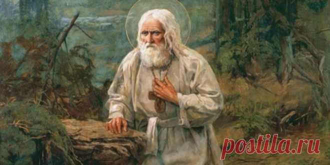 «Болезни нам не Бог посылает» — Серафим Саровский говорил, что есть 3 причины хворей – Гармония сознания