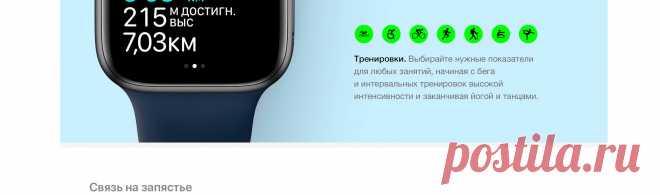 Умные часы Apple Watch SE GPS 44мм Aluminum Case with Sport Band — купить по выгодной цене на Яндекс.Маркете