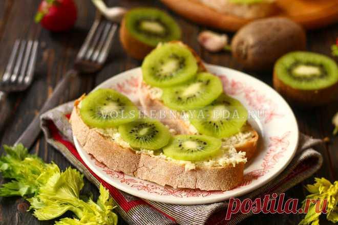Бутерброды с киви и чесноком и сыром | Волшебная Eда.ру