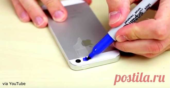 It covered flash on the smartphone with a blue marker. New function - magically! You will be struck! We promise.