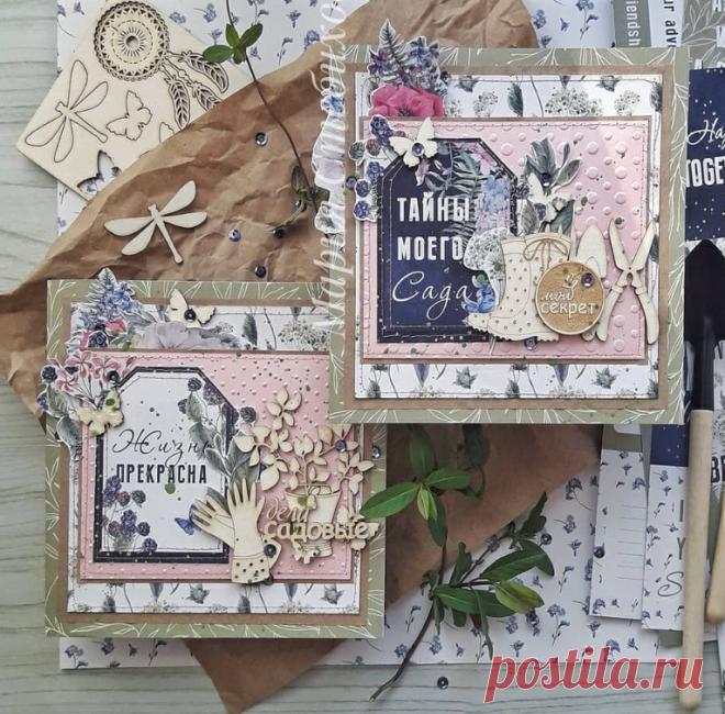 Садовые открытки