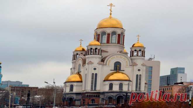 Иностранцы посетили Екатеринбург и поделились своим мнением. Что из этого вышло   Папа на отдыхе   Яндекс Дзен
