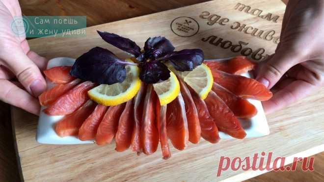 Нашел новый способ сухой засолки красной рыбы, идеально выходит даже с кетой и горбушей | Сам поешь и жену удиви | Яндекс Дзен