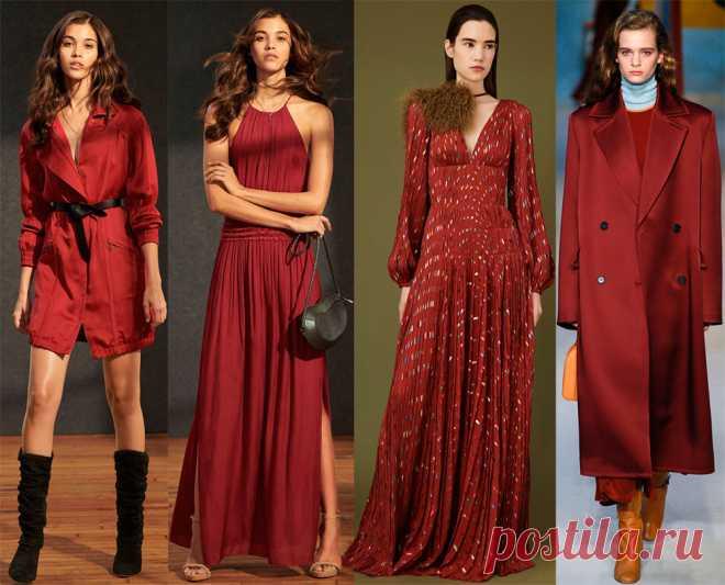 f4d26774ecf9 Модные цвета в одежде осень-зима 2018-2019 года Какие цвета и оттенки в