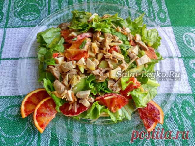 Сицилийский салат с курицей и апельсином