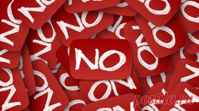 Обязательное чтение: 3 упражнения, которые научат говорить «нет» Многим трудно отвечать «нет» на вопрос, просьбу или поручение. Причины разные — от нежелания ощущать дискомфорт и чувство вины до страха стать ненужным из-за отказа. Задумайтесь: тот, кто постоянно говорит «да», значительно облегчает жизнь окружающим, но отодвигает собственные интересы на второй план. Но как хорошо, что каждый может научиться чутко прислушиваться к себе и своим потребностям, отстаивать свою позицию и больше не…