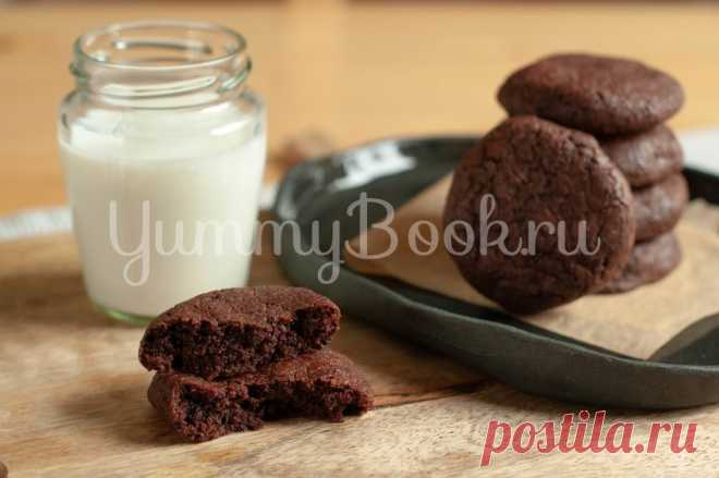 Шоколадное печенье Брауни (на сливочном+растительном масле)