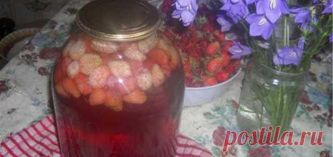 Как готовить компот из клубники на зиму - Готовим рецепты