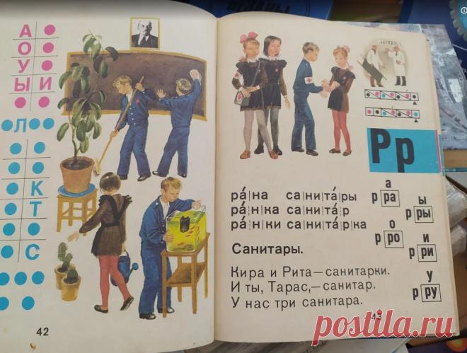 Каждый третий школьник не справляется с программой. Педагоги назвали причину   Дневник М и Ко   Яндекс Дзен