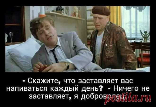 Новости - МирТесен