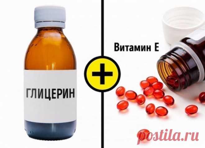 О пользе витамина Е и глицерина для красоты и секретная маска из них