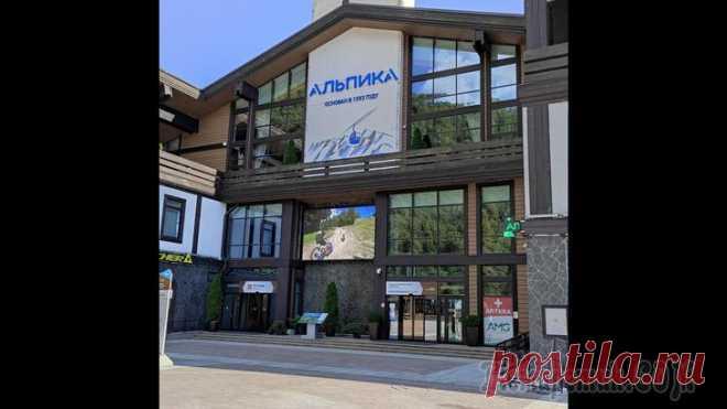 Красная Поляна и Роза Хутор в сентябре Курорты комплекса Красная Поляна На Красной Поляне самая большая в России зона для катания. Общая протяженность трасс составляет более 150 км. Во всех комплексах действует единый ски-пасс, позволяющий...