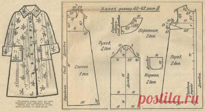 Домашний халат для девочки 40-42 размер