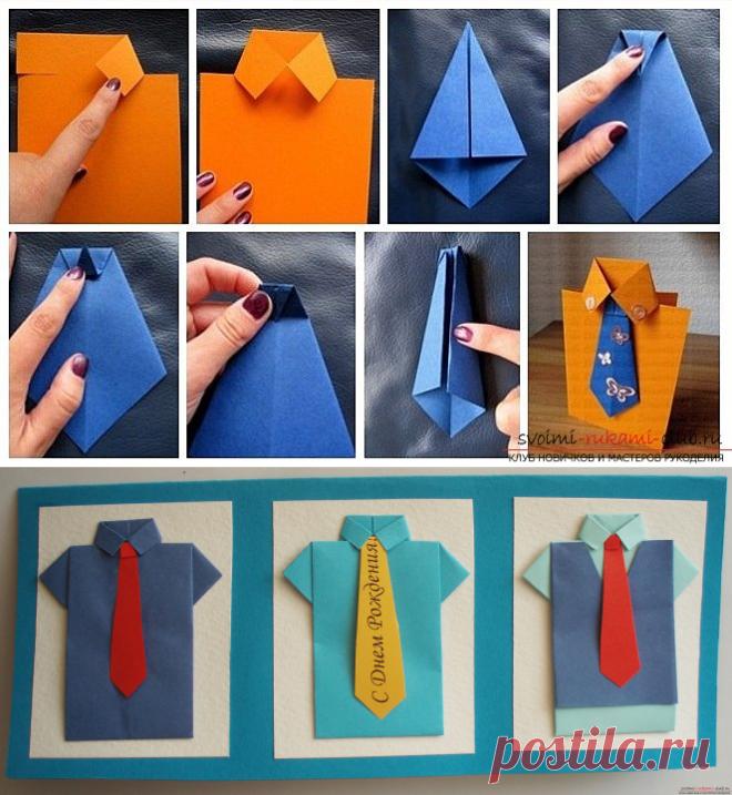 Цветами, как делать открытку для папы видео