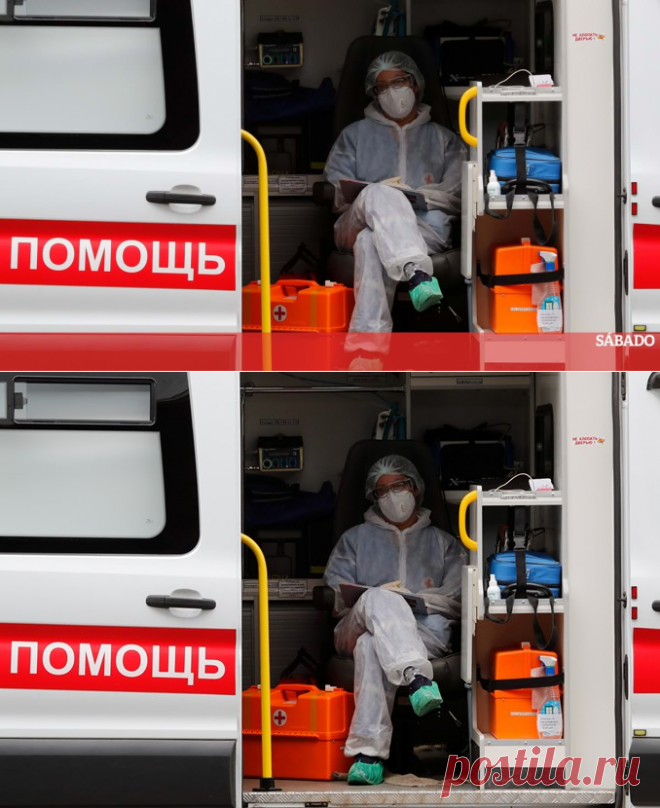 Rússia ultrapassa dois milhões de casos de covid-19 e regista novos recordes - Mundo - SÁBADO