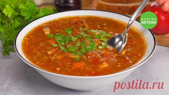 Французский суп из зеленой чечевицы - пошаговый рецепт с фото и видео от Всегда Вкусно!