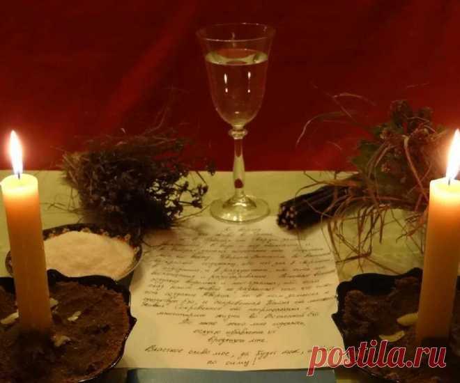 Как провести приворот на Радоницу? Как сделать приворотный ритуал, приворожить в день поминовения усопших?