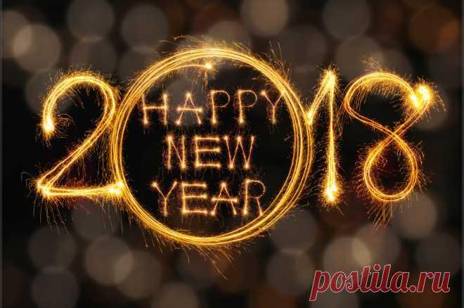 Загадки на Новый год 2018 с ответами | Для детей, подростков и для взрослых Загадки на Новый 2018 год Собаки с ответами: с подвохом, для детей и взрослых, смешные, новые, прикольные, шуточные, сложные, новогодние игры и развлечения для веселой компании!