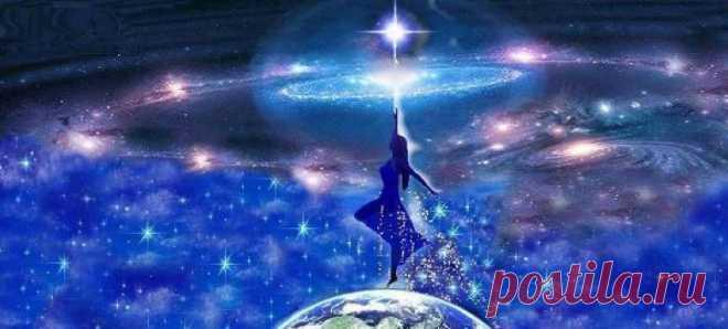 Ритуал по возвращению утерянных планов, частиц души, энергетических двойников | uDuba.com