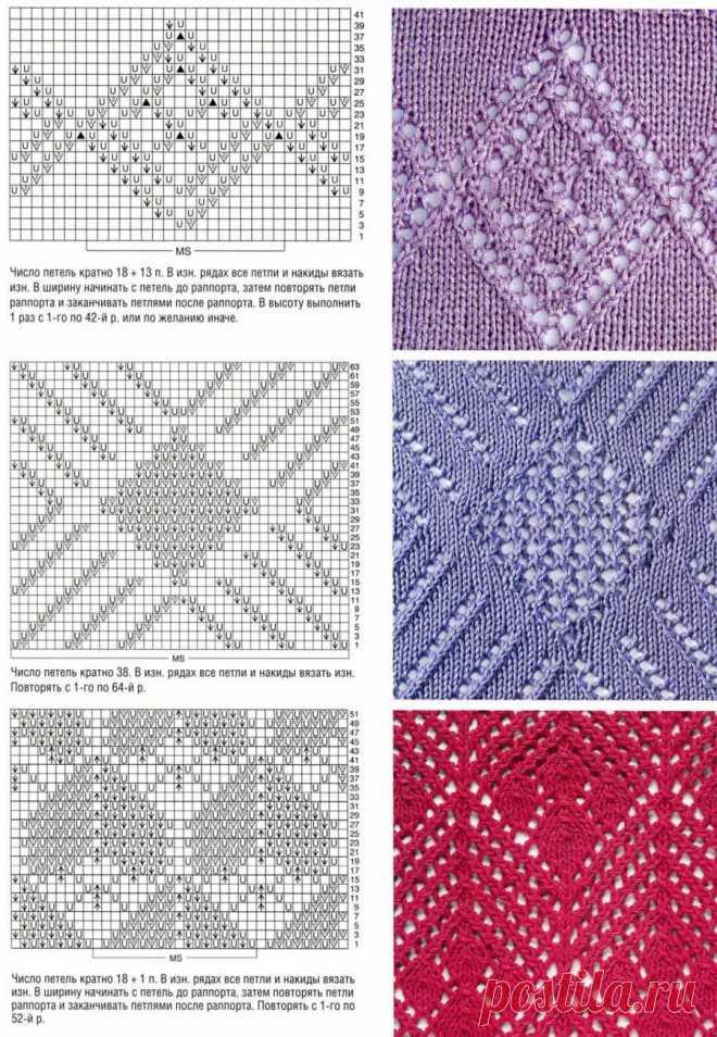 Вязание спицами узорами фото и схемы