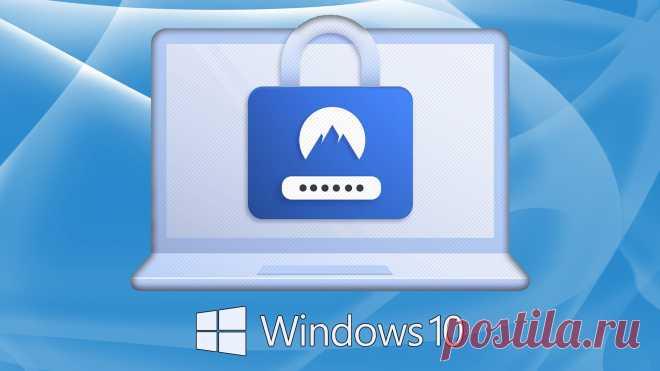 как можно поставить пароль на ОС Виндовс 10