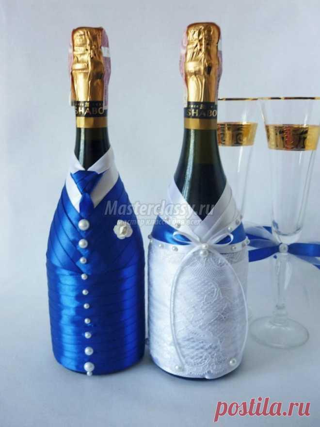 Свадебное украшение шампанского своими руками. Жених и невеста. Мастер-класс
