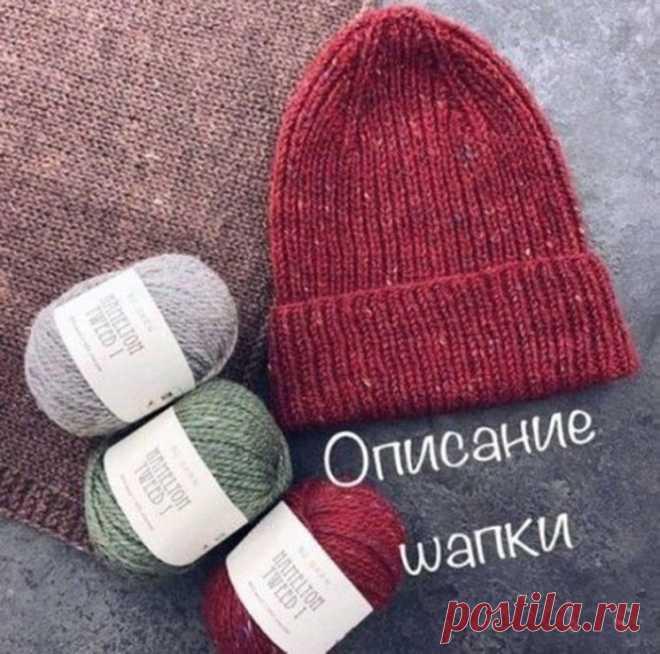 Универсальная классная шапка из Hamelton Tweed (Вязание спицами) – Журнал Вдохновение Рукодельницы
