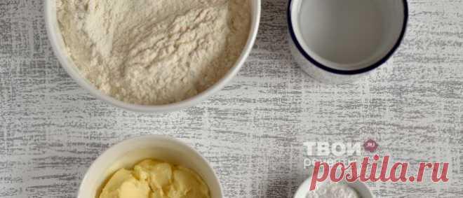 слоеное тесто на растительном масле рецепт фото фотографии, как