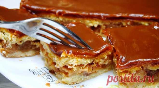 Мы ели его всей семьей и не могли оторваться. Этот пирог — мой фаворит Ароматный, мягкий и нежный песочный пирог с яблочной начинкой и карамелью – готовим просто и быстро.