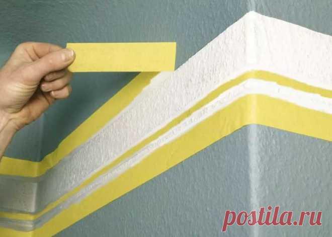 5 уловок с малярным скотчем, облегчающих покраску любых поверхностей