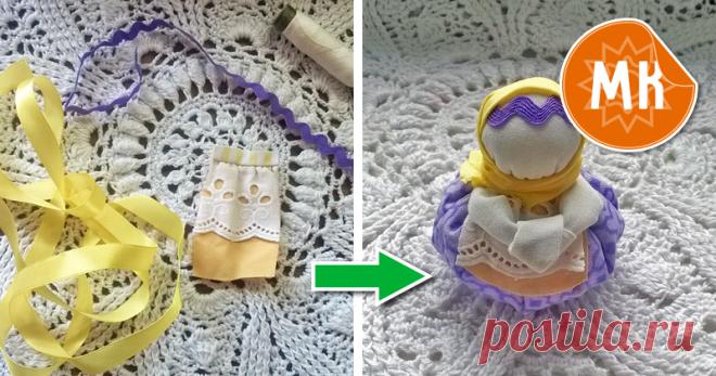 Делаем маленькую обережную куколку «Благополучница» | Журнал Ярмарки Мастеров Делаем маленькую обережную куколку «Благополучница» – бесплатный мастер-класс по теме: Народные куклы ✓Своими руками ✓Пошагово ✓С фото