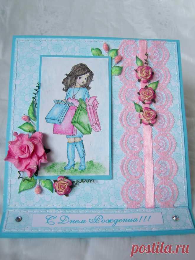Открытка для девочки в стиле скрапбукинг, открытки добрым утром