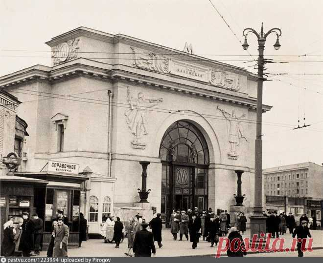 Тайны станции метро