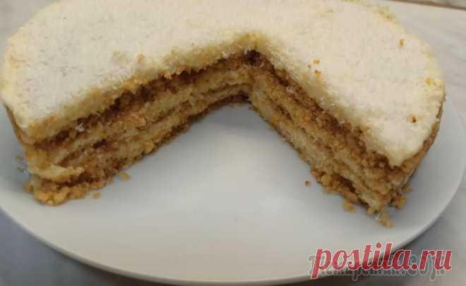 Без духовки и без печенья!! Нежный торт ПЛОМБИР без выпечки Сегодня предлагаю приготовить простой насыпной торт без выпечки. Торт получается со вкусом пломбира, так как у нас будет заварной крем на сметане. Торт пломбир без выпечки и печенья готовится слоями и...