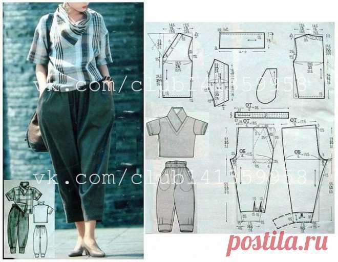 Выкройка расслабленного брючного костюма на размер 46 Модная одежда и дизайн интерьера своими руками