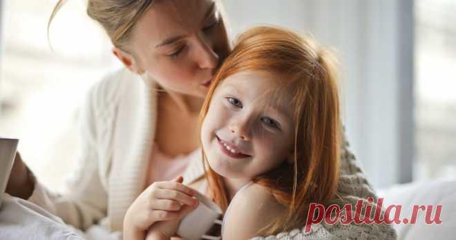 Как вырастить счастливого ребенка: восемь практичных советов родителям Ольга Мирошникова заверяет, что более счастливые дети с большей вероятностью превращаются в успешных взрослых