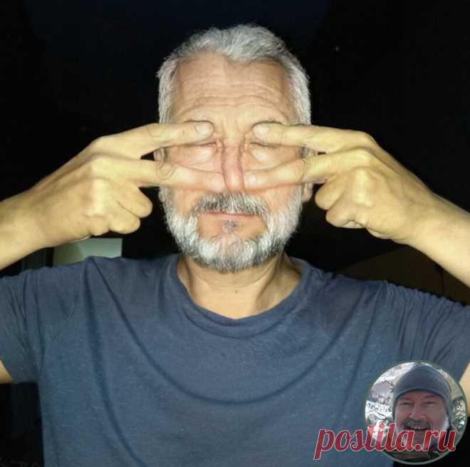 Рассказываю о простом упражнении, которое улучшает работу органов зрения и слуха, нормализует давление   Эликсир Долголетия   Яндекс Дзен