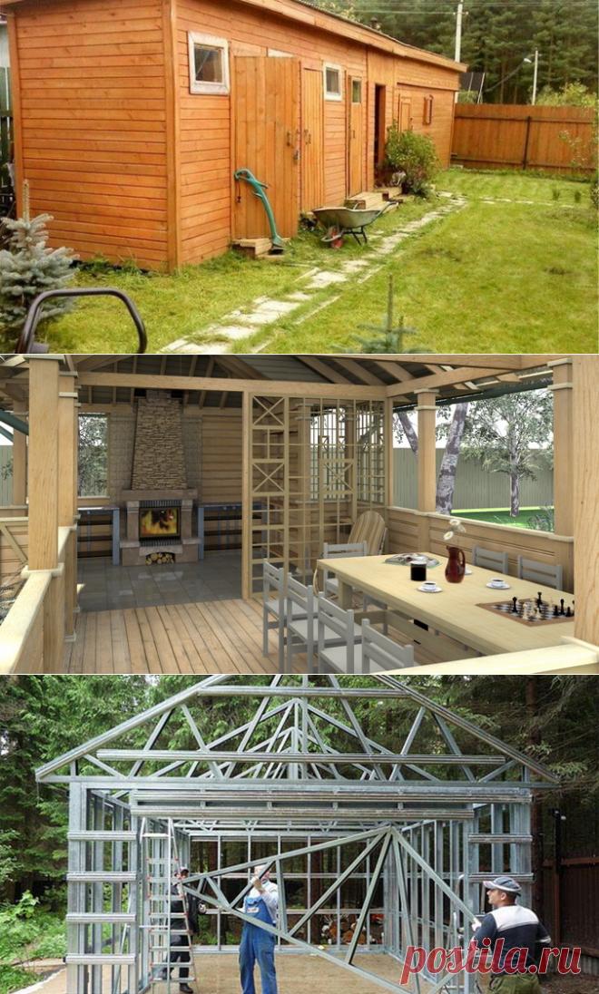 Строительство хозяйственных построек на дачном участке своими руками: виды хозпостроек и пошаговая инструкция по возведению